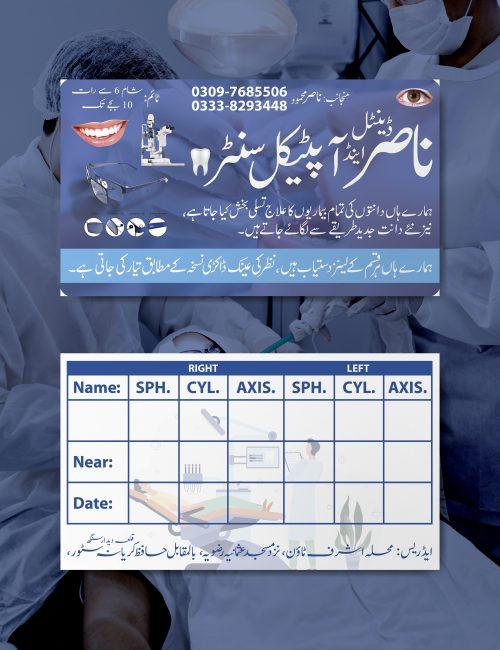 Nasir Dental & Optical Lab (Branding)